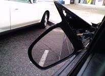 Broken Side View Mirror Repair